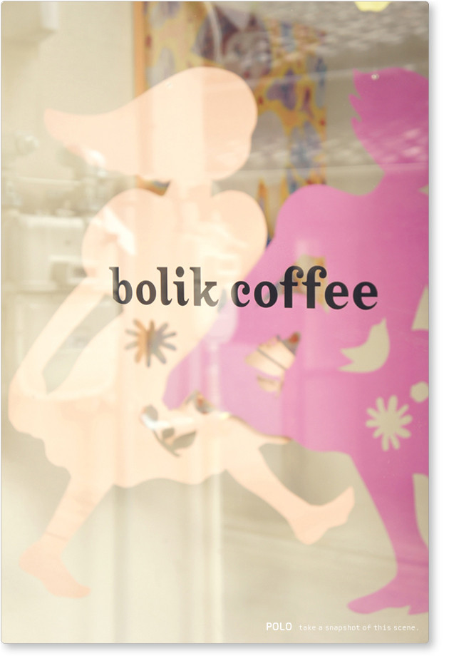 ボリクコーヒー