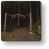 高天彦神社_icon