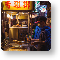 香鶏排_icon