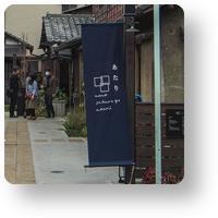 上野桜木_icon