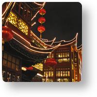 上海 豫園商城2_icon