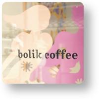 ボリクコーコーヒー_アイコン