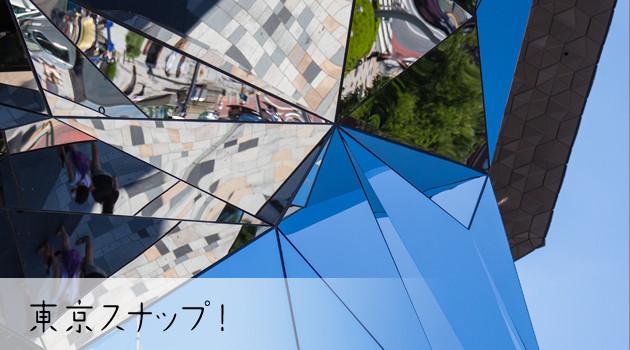 東京スナップ_タイトル画像