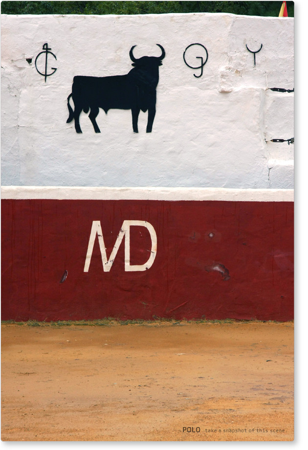 ミハスの闘牛場