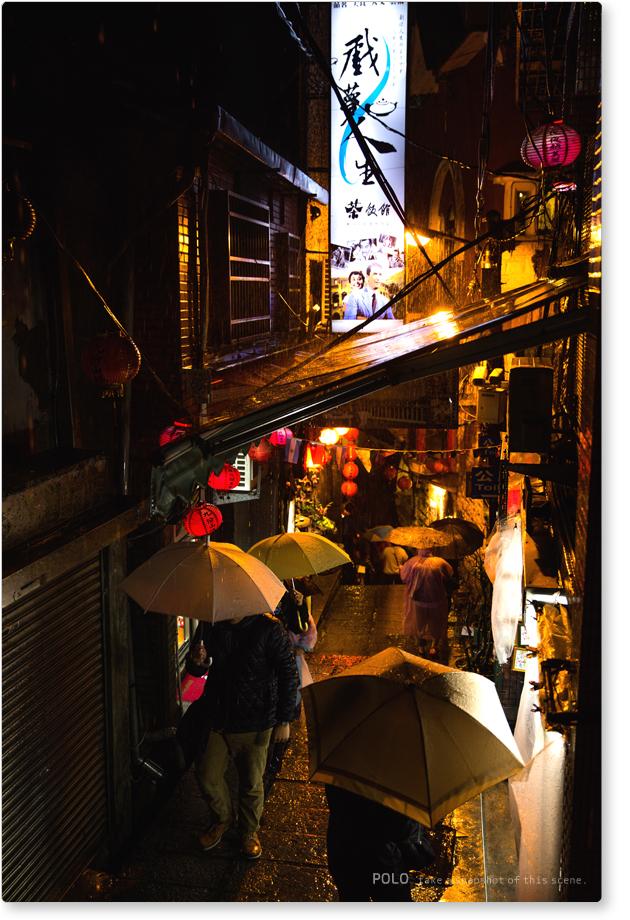 台北 雨の九份(チウフェン)