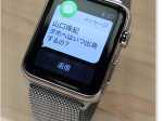 Apple Watch_2