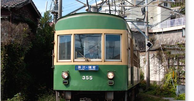 江ノ電 300形
