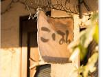 奈良カフェ にこちゃん堂