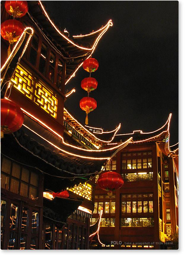 上海 豫園商城2
