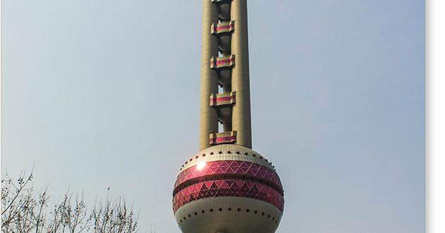 東方明珠電視塔