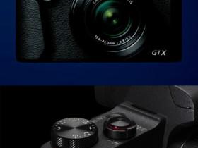 PowerShot G1 X III
